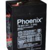 acquy-phoenix-6v-4.5ah